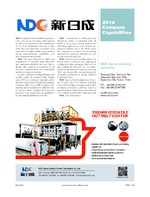 NDC Spray Coating System Fabricating Co., Ltd.