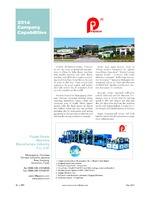 Fujian Peixin Machine Manufacture Industry Co., Ltd.