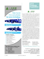 Three Wood Machinery Industry Co., Ltd